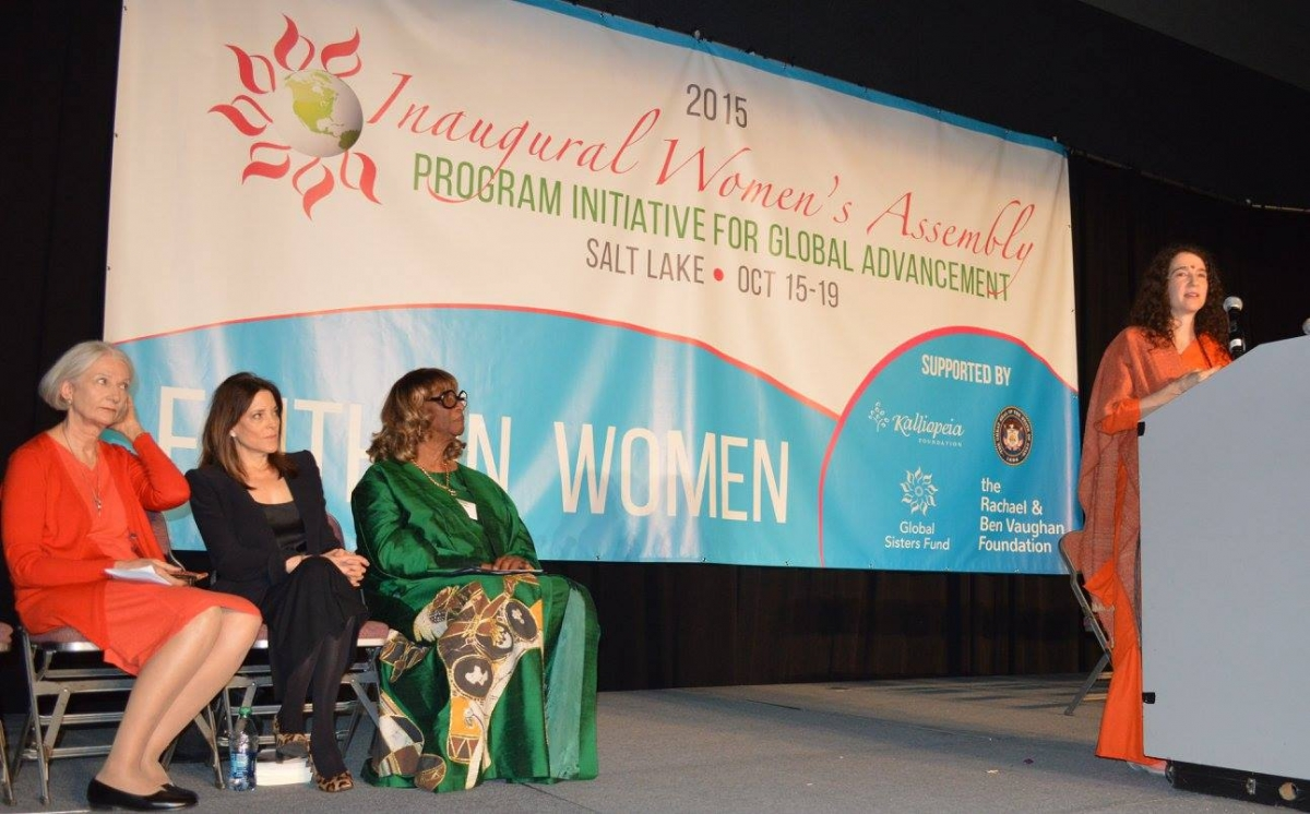 Empowerment of Women Day 1 Parliament of the World Religions (1)