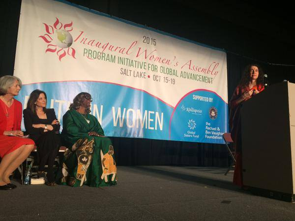 Empowerment of Women Day 1 Parliament of the World Religions (5)