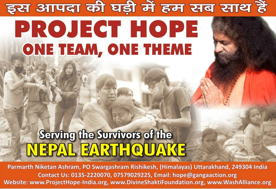 Immediate Relief for Nepal Earthquake (8)
