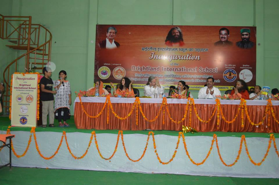 Inauguration of Divine Shakti Foundation's New Brightland School (30)