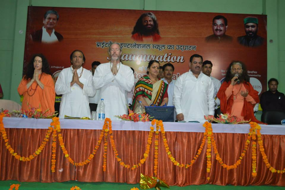 Inauguration of Divine Shakti Foundation's New Brightland School (31)