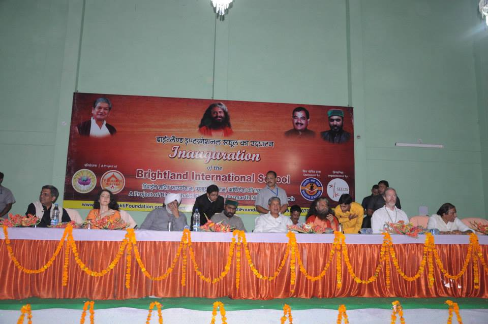 Inauguration of Divine Shakti Foundation's New Brightland School (41)