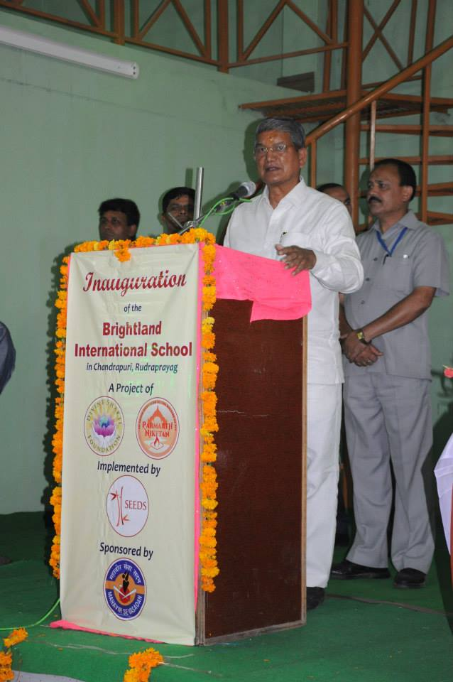 Inauguration of Divine Shakti Foundation's New Brightland School (44)