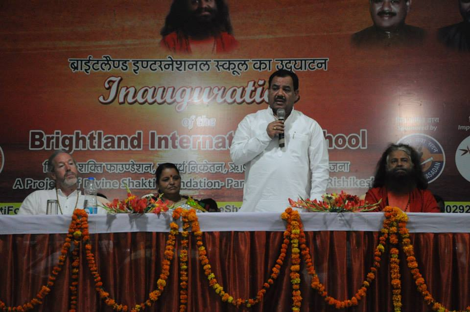 Inauguration of Divine Shakti Foundation's New Brightland School (52)