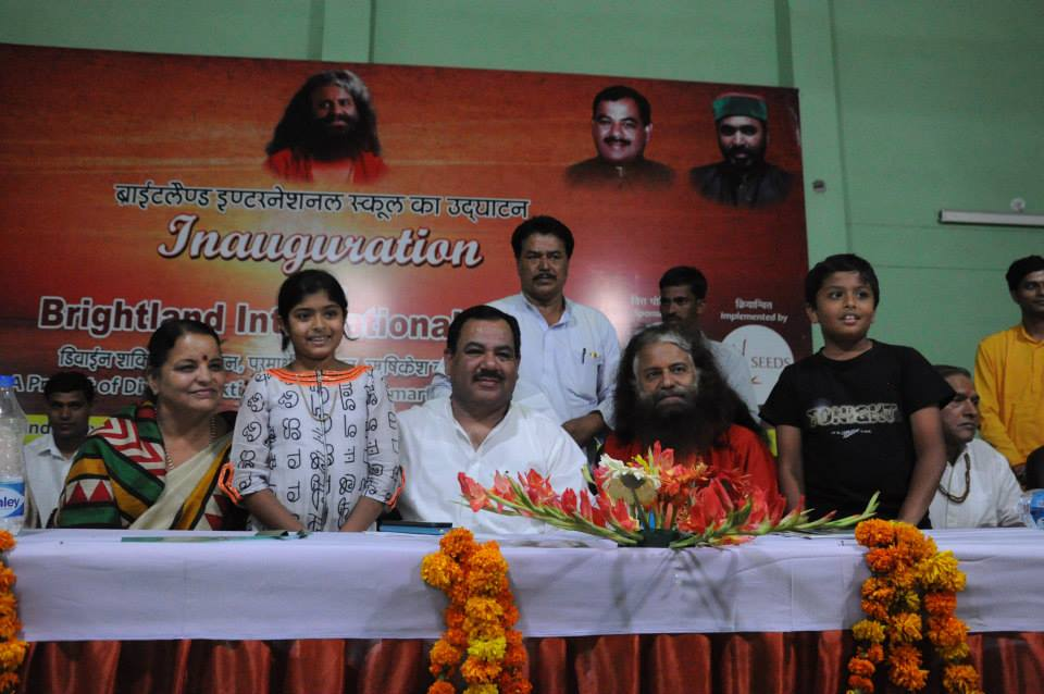 Inauguration of Divine Shakti Foundation's New Brightland School (54)