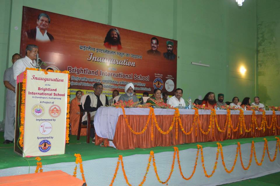Inauguration of Divine Shakti Foundation's New Brightland School (6)