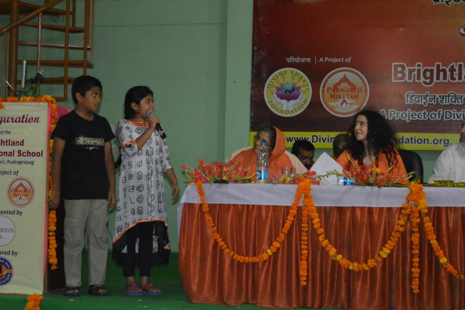 Inauguration of Divine Shakti Foundation's New Brightland School (7)