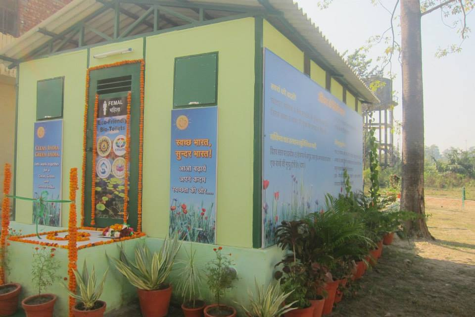 LMS Toilet Inauguration (2)