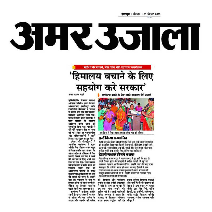 Shakti-aur-Prakriti-Tree-Plantation-(8)