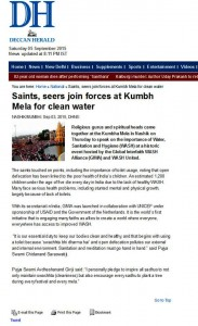 Saints Inspire Masses for Swachh Kumbha Mela (43)