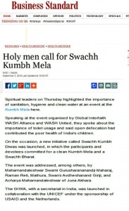 Saints Inspire Masses for Swachh Kumbha Mela (44)