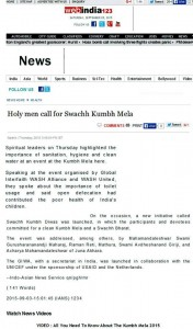 Saints Inspire Masses for Swachh Kumbha Mela (49)