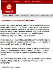 Saints Inspire Masses for Swachh Kumbha Mela (50)