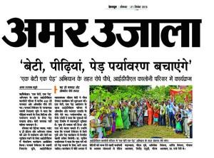 Shakti-aur-Prakriti-Tree-Plantation-(9)